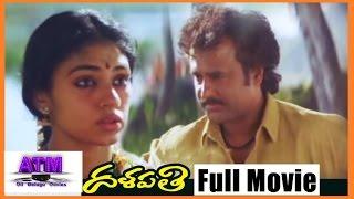 Kabali Super Star Rajinikanth Letest  Hit Movie Telugu Full Movie Dalapathii