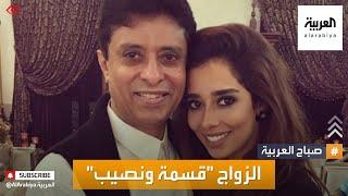 صباح العربية | ماذا قال والد بلقيس عن خلافها مع زوجها سلطان
