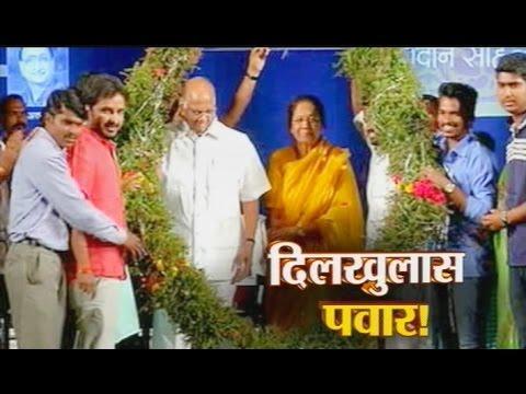 Sharad pawar & Pratibha Pawar Interview at pune