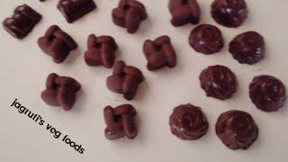 easy to make Homemade chocolate recipe/बड़ेआसान तरीके से बनाएं स्वादिष्ट चोकलेट/ચોકલેટ બનાવવા ની રીત