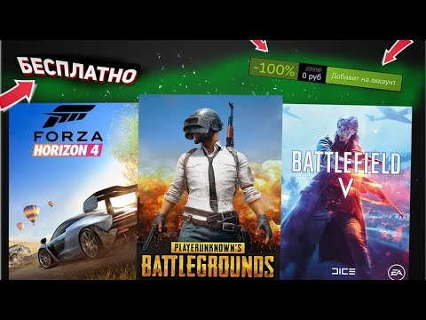 ЗАБИРАЕМ ИГРЫ БЕСПЛАТНО //Steam,Epic Games,Indiagala and other |