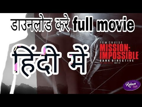 Mission Impossible Fallout In Hindi Dubbed || Mission Impossible Fallout Hindi Me Download Kaise Kre