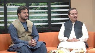 Bamdad Khosh - Eid Special Show - Baryalai & Zaryalai - TOLO TV / بامداد خوش - برنامه ویژه عید