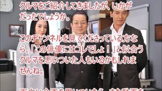 チャンネル登録、お願いします。↓↓↓ 芸能人の愛車】『相棒』水谷豊・反町...