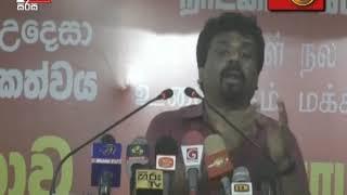 News 1st: Breakfast News Sinhala   (05-10-2018) Thumbnail