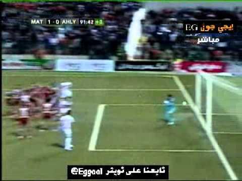 اهداف مباراة المغرب التطواني والاهلى المصرى 1-0    دورى ابطال افريقيا 19-4-2015 http://youtu.be/t53FgAnYOI4