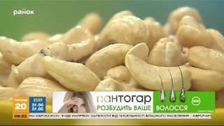 Как выбрать качественные орехи?