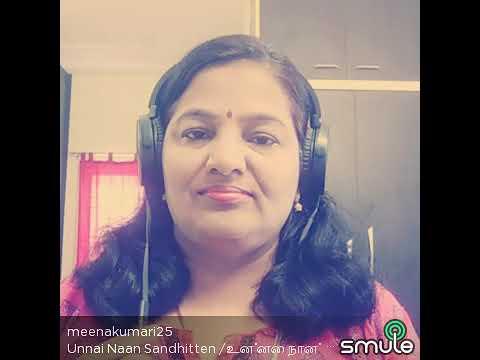 Unnai Naan Santhithen Nee Aayiraththil Oruvan