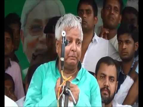 Lalu Yadav listening a Bhojpuri Song in a Rally in Bihar