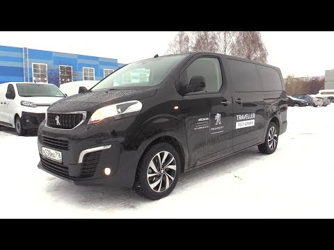 Peugeot Traveller Vip Long 2 0 Bluehdi 180 Eat6 2018 Exterior And Interior Youtube