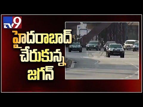 YS Jagan arrives at Begumpet airport || Hyderabad - TV9