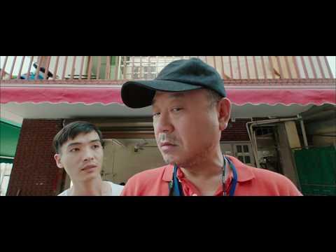 2017 电影 有完没完 导演/王啸坤 范伟 贾静雯 刘俊昊