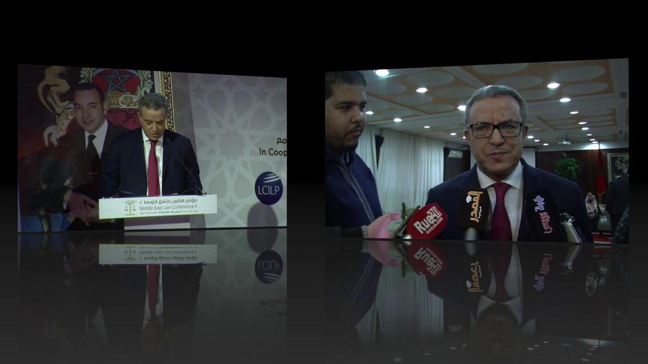 المغرب يحتضن المؤتمر الرابع للقانون بالشرق الأوسط الدورة الرابعة   hibapress