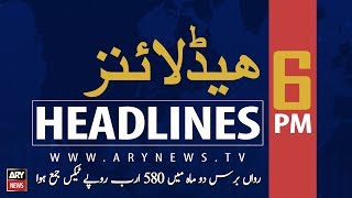 ARY NEWS HEADLINES | Rs580b tax collected in first two months of FY 2019 | 06 PM | 15 SEPTEMBER 2019