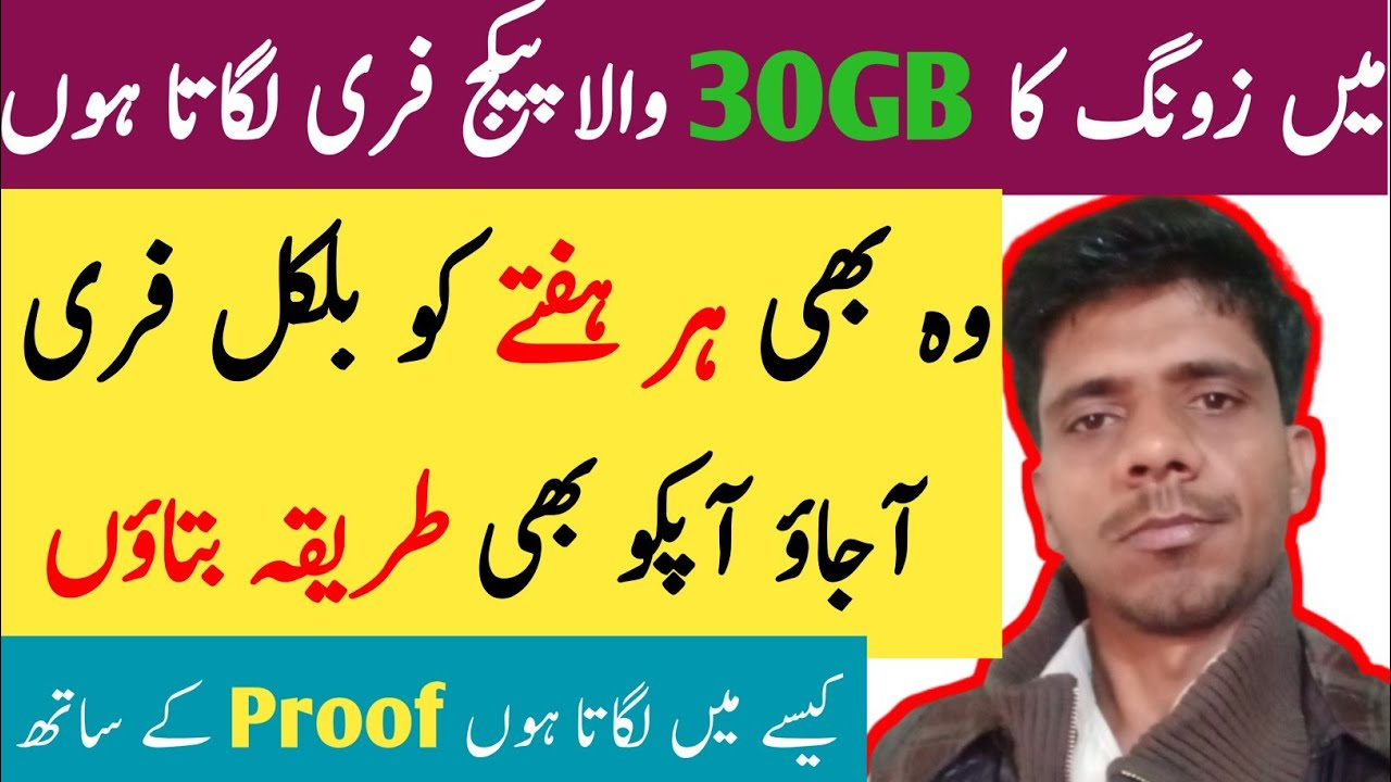 all network internet  zong jazz telenore ufone  easy
