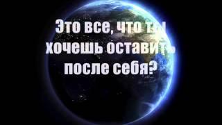 Экология (городской конкурс социальной рекламы)(, 2014-01-21T13:06:35.000Z)