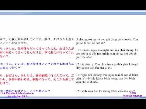 Luyện nghe N2 P38 Giải đề thi số 1 Phần 1 câu 5 Viet Sub