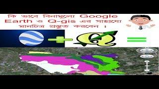 WIE ERSTELLE MAP MIT GOOGLE EARTH & Q-GIS-SOFTWARE . TEIL-1