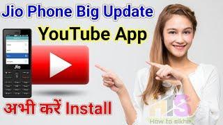 jio Phone Youtube New Update Install Kaise Kare   Jio Phone 1 & 2 me Youtube Download Karke Chalaye