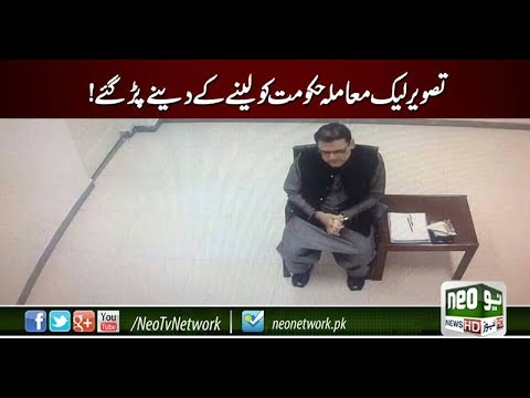 SC rejects Hussain Nawaz's plea regarding recording of JIT sessions