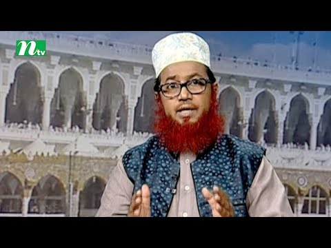 Dorse Hadis | Episode 383 | Islamic Show
