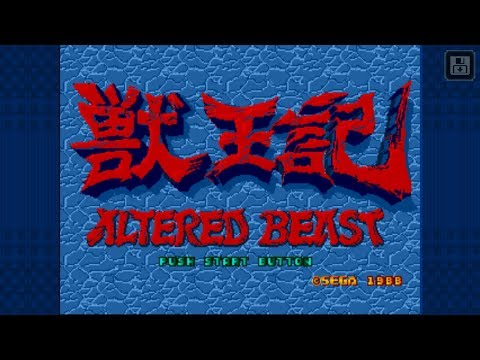 ALTERED BEAST SCARICARE