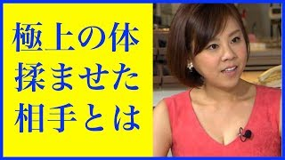 チャンネル登録よろしくお願いします! 【関連動画】 【今夜くらべてみ...