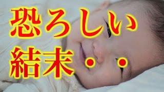 赤ちゃんにスキンシップや言葉がけをしないで育てたらどうなるか。。恐...