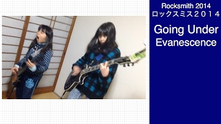 Here is Audrey (13) and Kate (8) playing Rocksmith - Going Under - ...