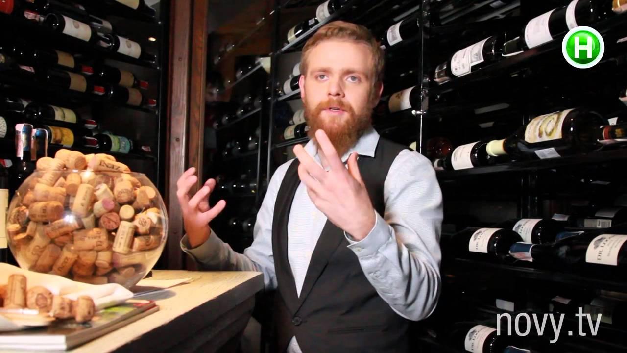 Как правильно подобрать вино к блюду и наоборот? Советует сомелье Георгий Баландин