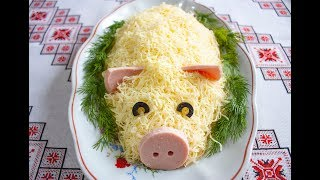 """Новорічний  салат """"Свинка""""❤️Новогодний салат """"Свинка"""""""