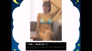 柳いろは、セクシーな水着で来社 「艶っぽい」DVDをアピール 2015/9/15 ...