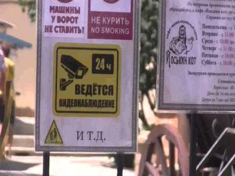 украина крым симферополь знакомства