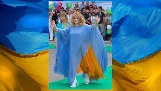 В поддержку Украины. А.Б.Пугачёва