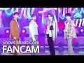 [예능연구소 4K] 샤이니 직캠 'Heart Attack' (SHINee FanCam) @Show!MusicCore MBC210227방송