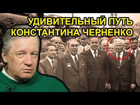 Лолиты товарища Сталина. Аарне Веедла