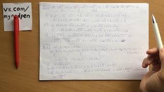 М10 (5.1-5.25) Модуль действительного числа.