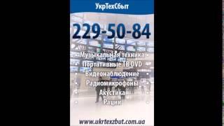Вывеска Открыто цветная УкрТехсбыт(, 2015-11-05T22:42:41.000Z)