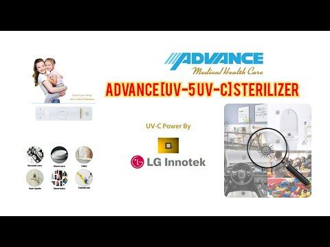 uv-light-sterilisation-device---advance-uv-5