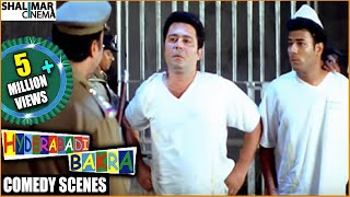 Hyderabadi Bakra Movie || Aziz Naser Comedy Scenes || Back To Back Part 01