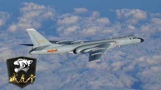 震撼!用俄苏-35战机视角看轰-6K战略巡航!「威虎堂」20201227 | 军迷天下 - YouTube