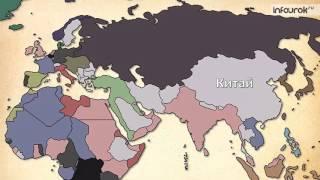 26  Страны Азии в конце XIX в    начале XX в