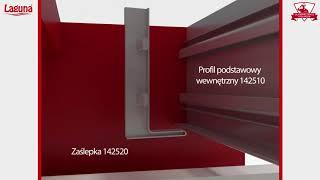 Профиль алюминиевый GOLA(, 2017-10-16T08:21:38.000Z)