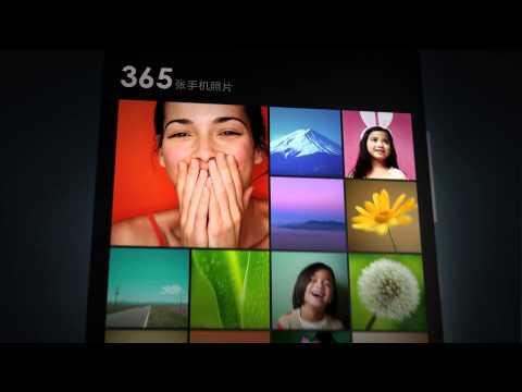 Introducing Xiaomi MIUI V5 (HD)