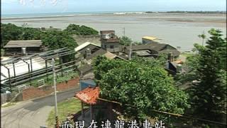 用心看台灣 2001.7.6 苗栗後龍・初夏光年
