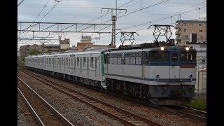 甲種輸送 EF65 2087号機+東京メトロ13000系(13120F) 近江八幡駅通過