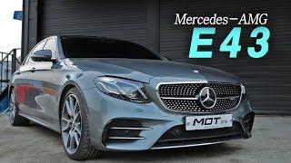 """[모트라인] Mercedes-AMG E43 리뷰 feat. """"까만형"""" 김범훈 선수"""
