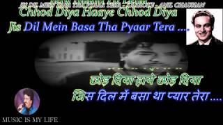 Jis Dil Mein Basa Tha Pyar Tera Karaoke With Scrolling Lyrics Eng. & हिंदी