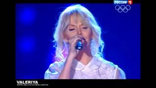 Валерия   Мы боимся любить  Песня года 2013