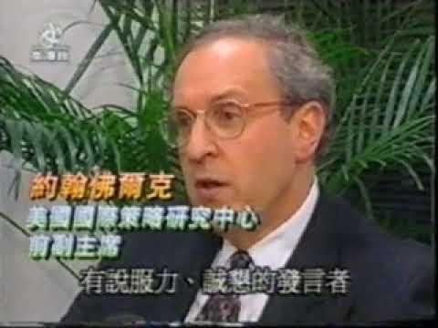 中共解放軍 香港人 Mainland Chinese 大陆 Hong Kong China Archive